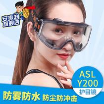 护目镜劳保防雾大眼罩防风防尘飞溅化工装修打磨户外骑行风镜眼镜