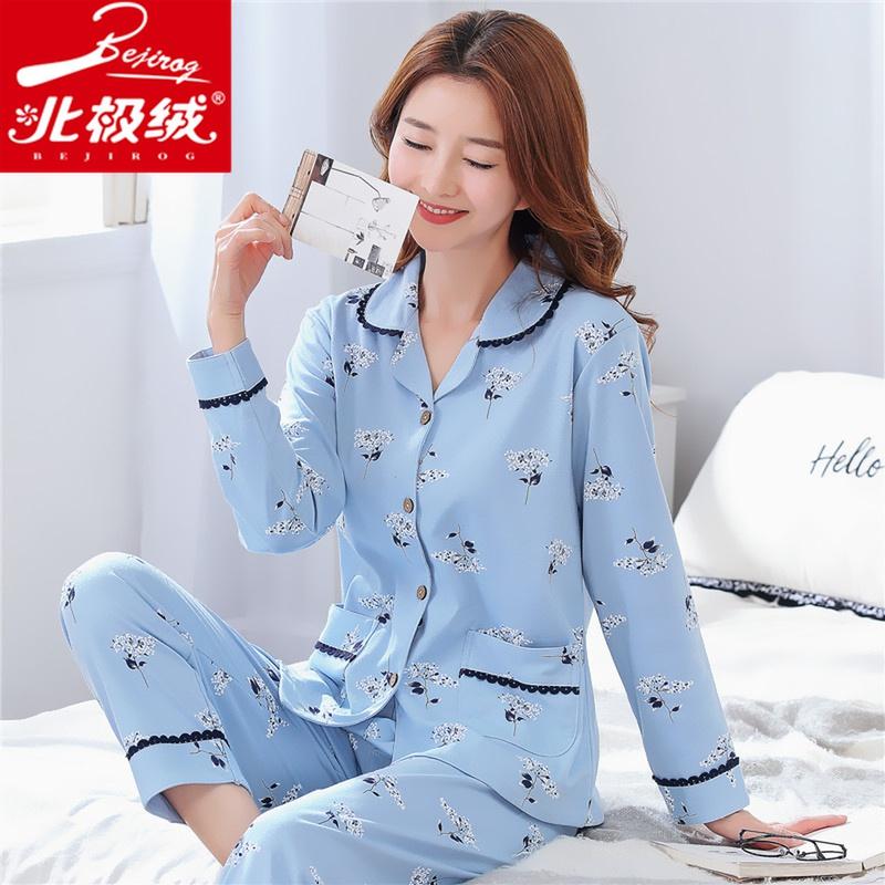 睡衣女士长袖春秋季纯棉可爱小翻领全棉长袖开衫套装加大码家居服