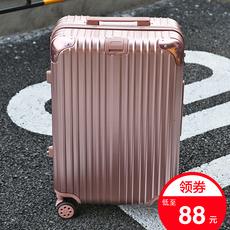 拉杆箱20旅行箱24学生密码箱包28韩版小清新万向轮26寸男女行李箱