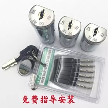 特能锁芯齿轮锁芯68.78.8xi12通用型en带钥匙