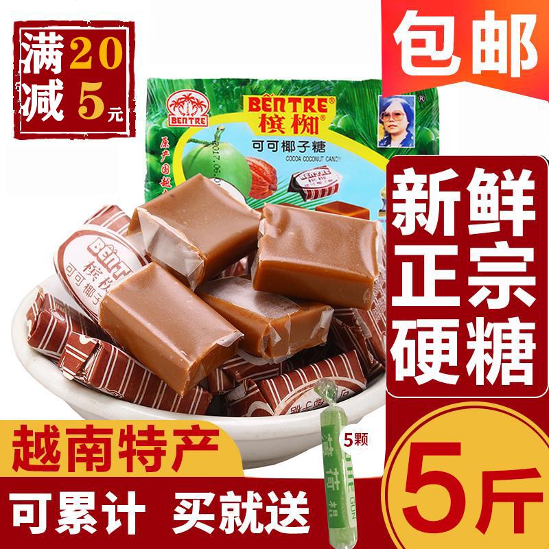 春光椰子糖海南特产特浓软糖三亚越南硬糖泰国可可老传统特制槟椥