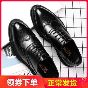 春夏季布洛克男鞋韩版英伦皮鞋男士休闲商务尖头黑色婚礼鞋正装潮