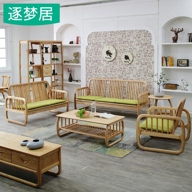 北欧实木沙发冬夏两用全实木组合现代简约小户型客厅三人位木沙发