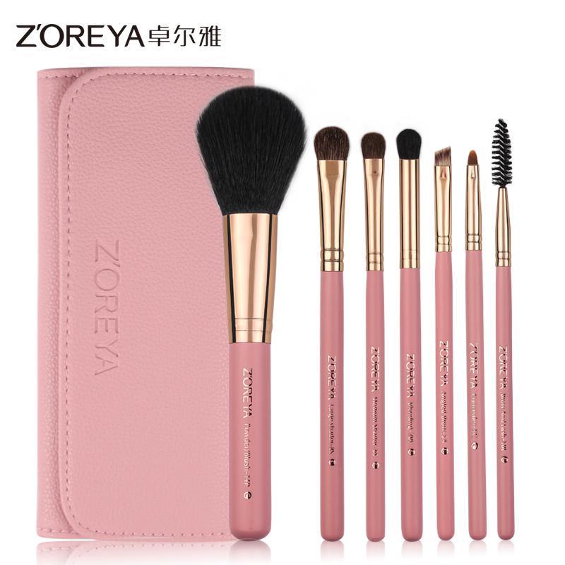 ZOREYA化妆刷套装初学便携纤维毛全套刷包美妆工具彩妆刷收纳组合