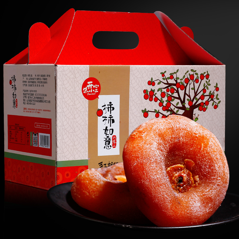 柿饼 年货 礼盒 农家 自制 柿子 特级 陕西 特产 富平