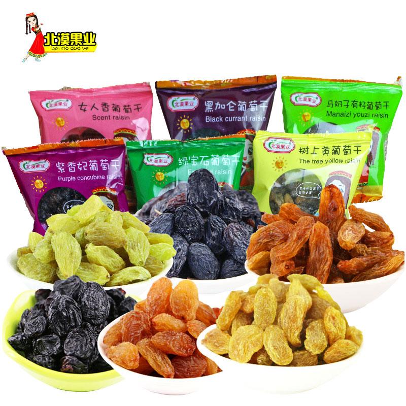 北漠果业新疆吐鲁番葡萄干6种葡萄干葡萄汇500g/袋*2