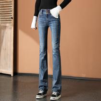 微喇牛仔裤女修身秋冬2021年新款超高腰显瘦直筒加绒女士喇叭裤子