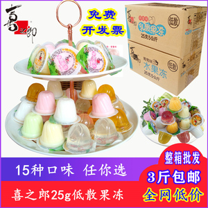Kizhiro Low Loose Small Jelly Pudding 5 lbs. Loaded with Fruit Lactic Acid Taste Hi Candy Wedding Gift Multi-Taste