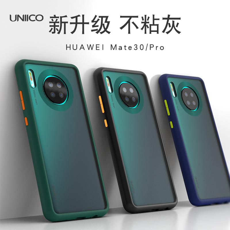 UNIICO华为mate30手机壳防摔软胶30pro磨砂潮男女新款全包保护套