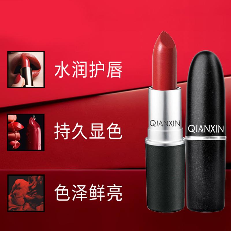 子弹头口红哑光丝绒番茄红小辣椒豆沙平价小众品牌女学生款