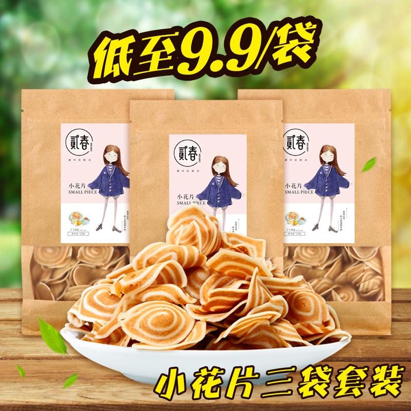 资野 小花片 传统手工糕点心办公零食特产猫耳朵早餐小吃