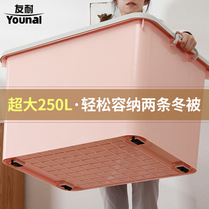 Extra large clothes storage box plastic belt pulley car finishing box with lid clothes storage box quilt storage box
