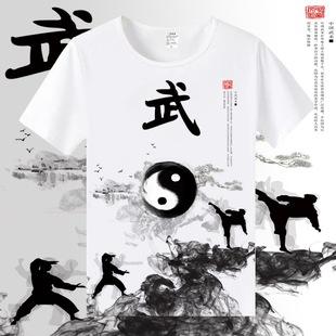 武术短袖T恤 中国功夫运动姿势人物散打练功服男装女夏季白色衣服图片
