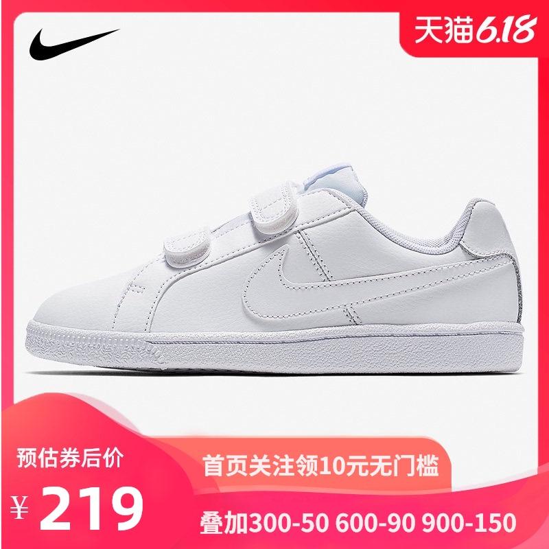 Nike耐克童鞋板鞋2020夏季新款男女小童小白鞋魔术贴运动鞋833536