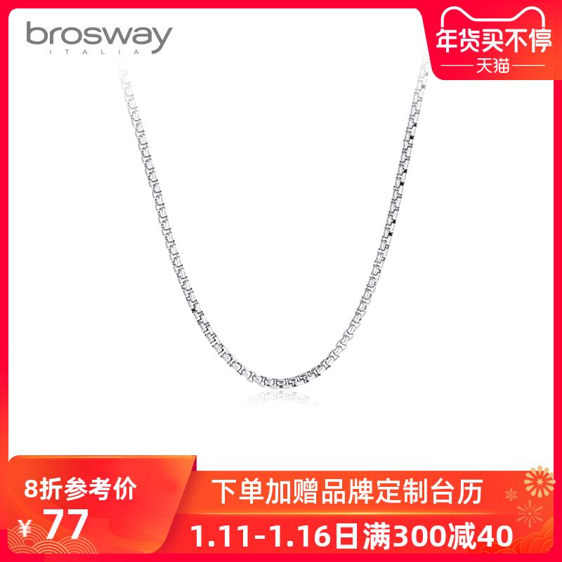 brosway欧美简约个性DIY项链 链条男女同款时尚百搭基础链锁骨链