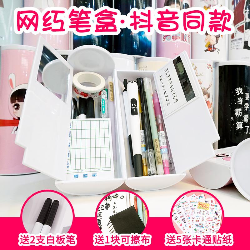 同款网红文具盒多功能大容量笔盒韩版简约可爱笔袋创意网红铅笔盒
