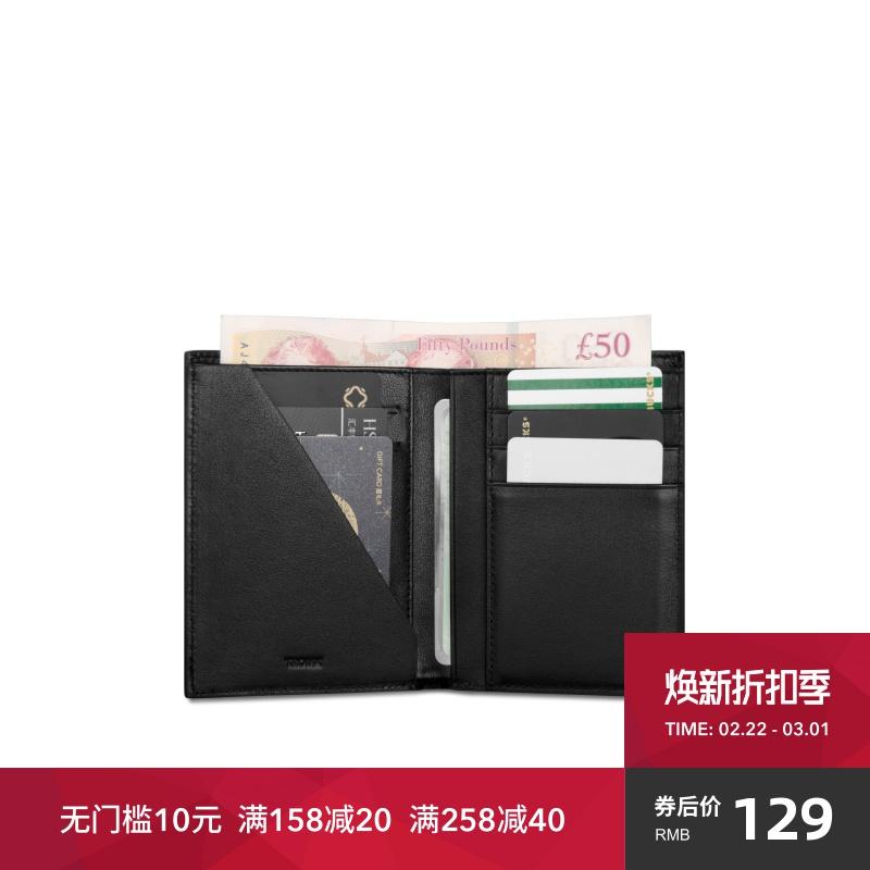 TROIKA真皮小钱包男士竖款超薄软皮夹商务大钞夹多卡位短款钱夹