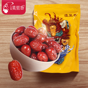 [Mo Lixiang] Dried fruit Xinjiang specialty first-class Ruoqiang small red dates Aksu gray dates red dates 500g * 3 bags