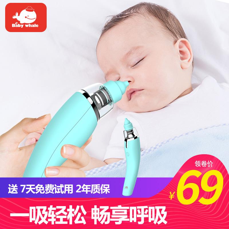 电动吸鼻器婴儿新生儿童专用家用宝宝鼻塞通鼻吸鼻涕屎神器婴幼儿