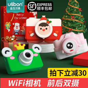 Children's digital camera toys can take pictures like HD boys and girls wifi children's new year gifts birthday gifts