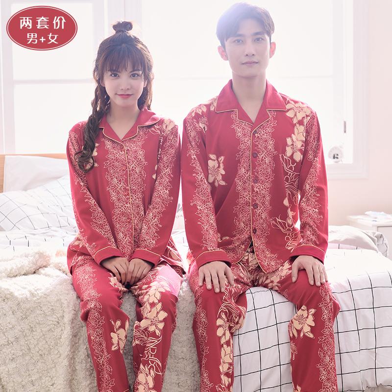 2套价 结婚情侣睡衣女秋季纯棉长袖新婚套装新娘喜庆红色家居服男