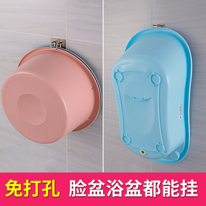 Bathroom multifunctional stainless steel non-perforated suction cup bath ball stick hook wall-mounted washbasin storage finishing hook rack