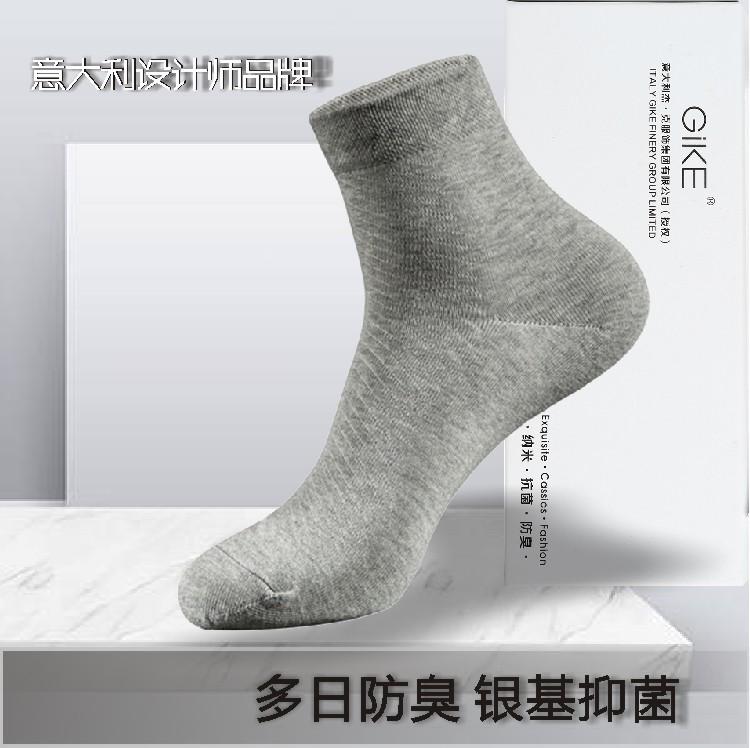 【防臭黑科技】袜子男士纯棉夏秋季船袜短款中长筒吸汗透气袜元素