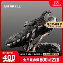 MERRELL迈乐休闲女鞋运动户外溯溪鞋耐磨防滑涉水鞋女 J033190