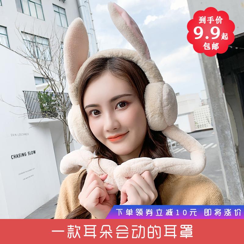 可爱 学生 卡通 亮片 耳朵 耳套 保暖 毛绒 耳罩