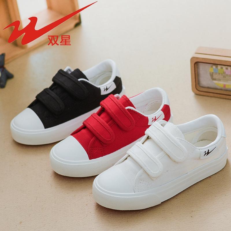 双星童鞋儿童帆布鞋男童板鞋女童休闲鞋春秋新款运动鞋亲子小白鞋