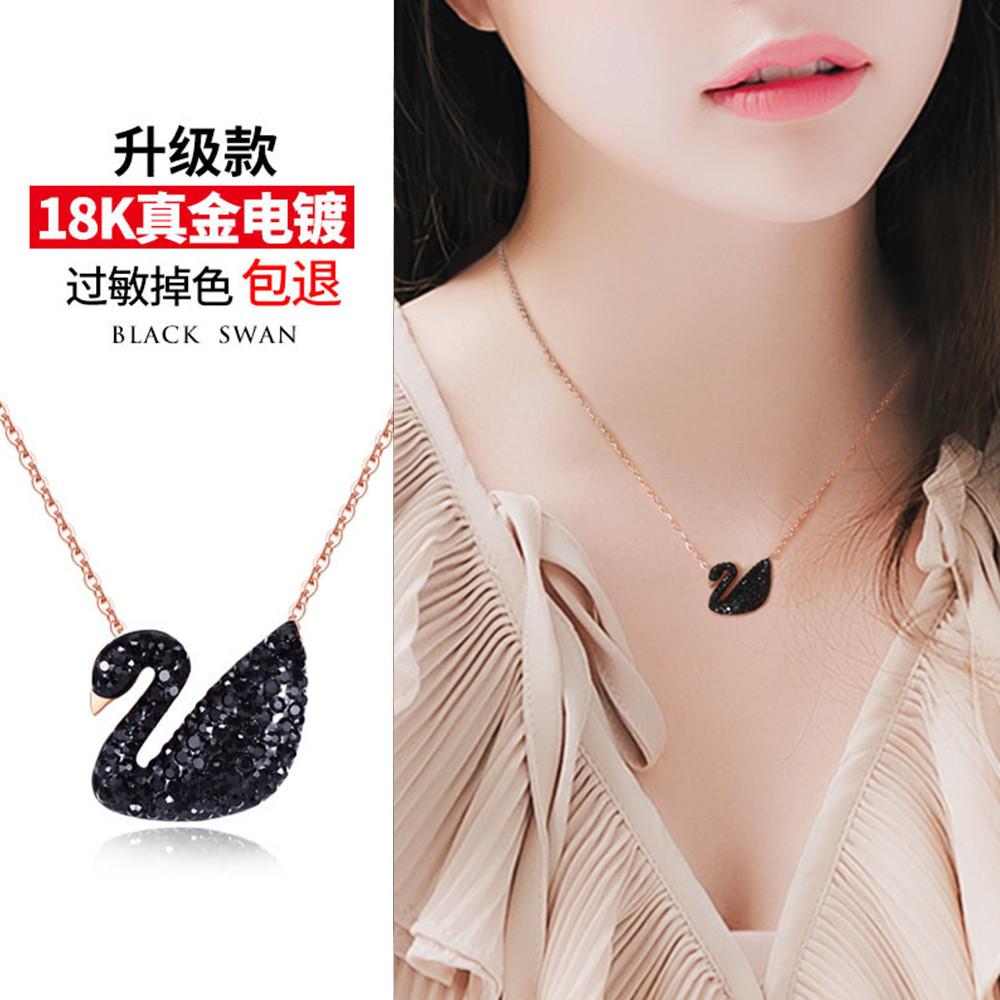日韩简约镀18K玫瑰金时尚黑天鹅项链女短款装饰钛钢锁骨链不掉色