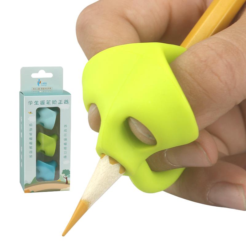握笔器矫正器幼儿童小学生拿抓笔纠正写字姿势握笔套铅笔用宝宝园小孩学写字姿势幼儿园铅笔套抓笔铅笔套软胶