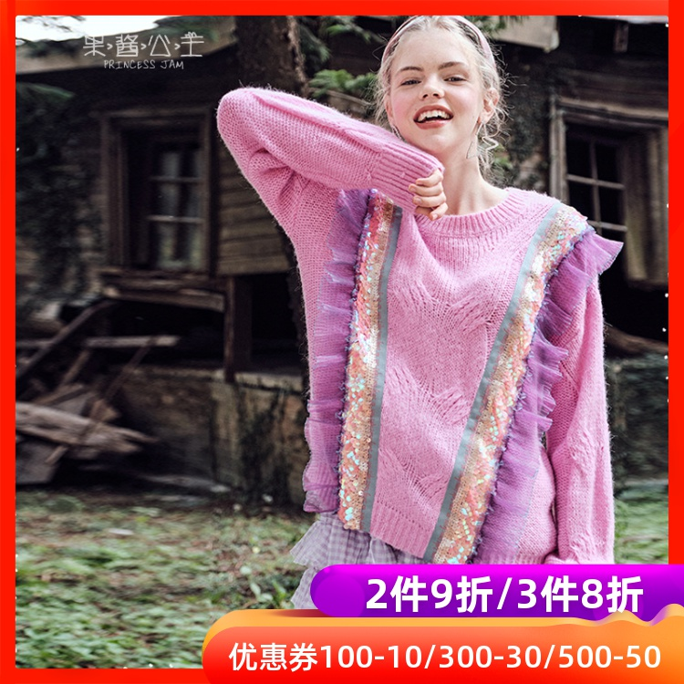 果酱公主森系复古甜美宽松毛衣女春季2020新款网纱荷叶边WXM 代玥