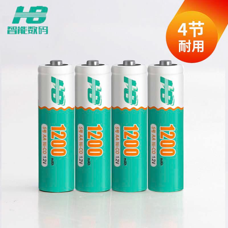 5号充电电池四节1200mAh毫安时1.2V伏适用键盘遥控玩具电动车包邮