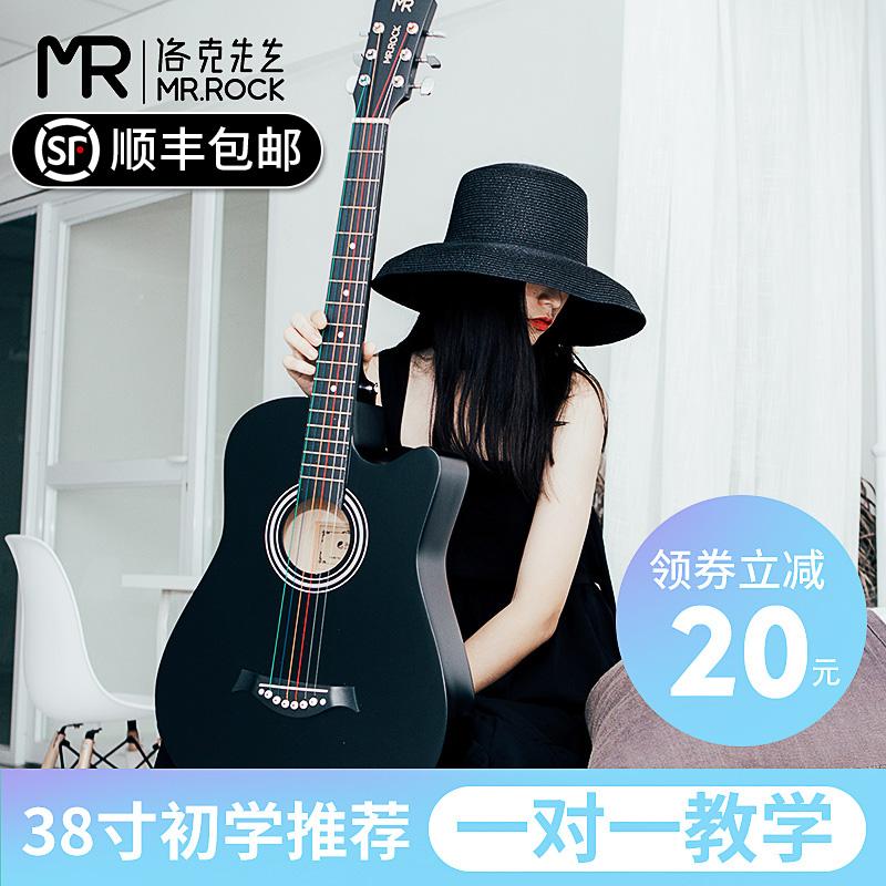 吉他初学者38寸学生女男新手练习初学入门吉塔成人自学民谣木吉他