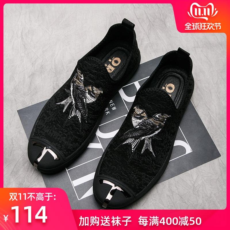 男鞋秋季加绒乐福鞋男一脚蹬懒人冬季鞋子韩版潮流内增高百搭板鞋