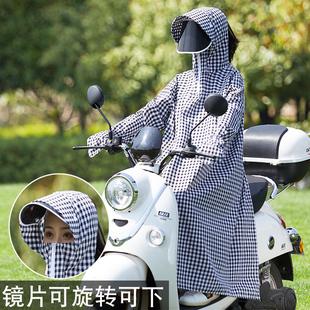 电动摩托车防晒衣长款电车电瓶车骑车防晒服全身女夏季神器防走光