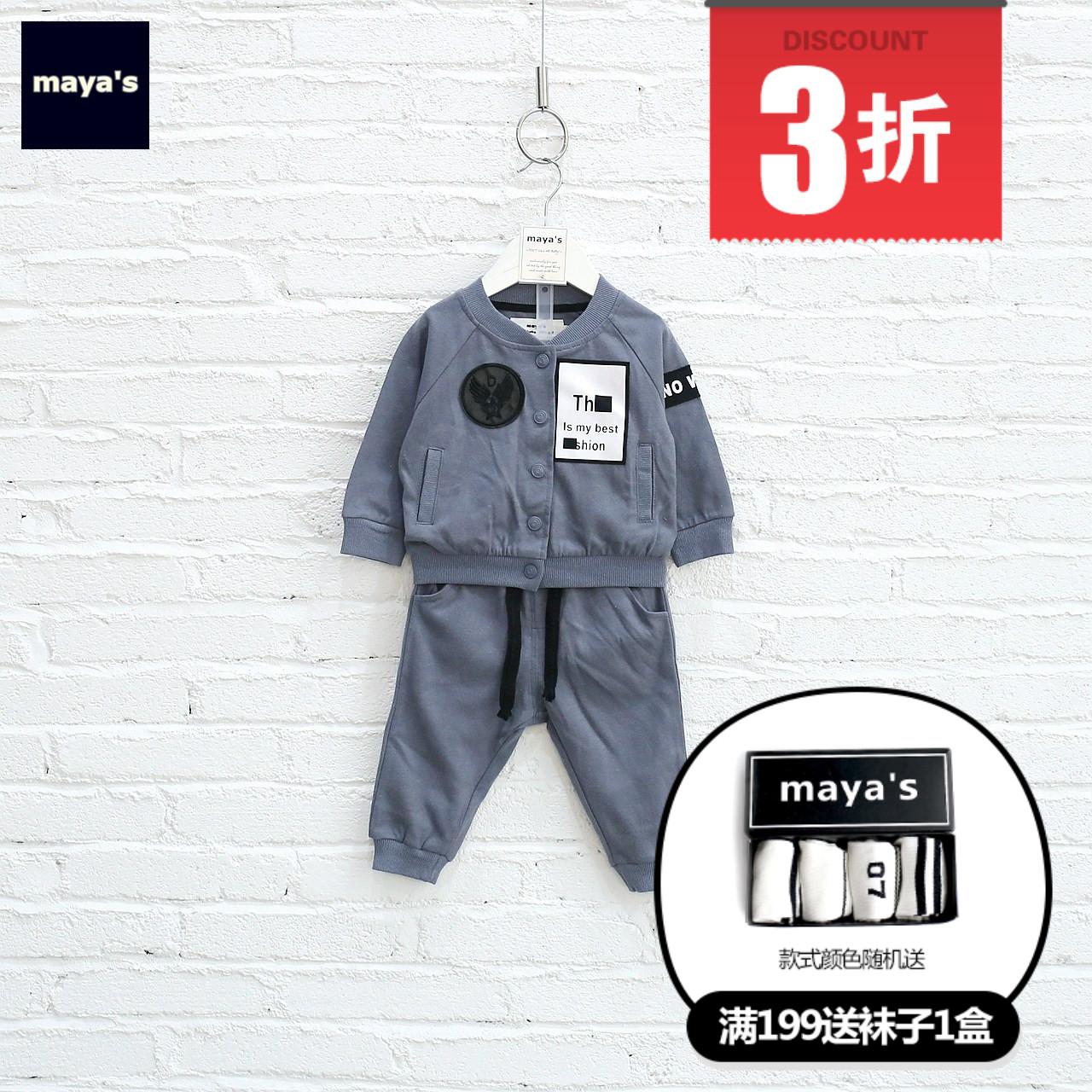 【套装】mayas男童春装套装单棉外套收口裤子两件套贴布袖章70002