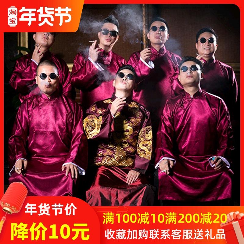 秀禾服男新郎服中式结婚礼服龙凤褂唐装男装秀禾男士结婚秀和男款