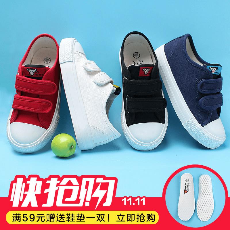 童鞋子春秋儿童帆布鞋小白鞋女童鞋白色男童板鞋宝宝运动鞋球鞋潮