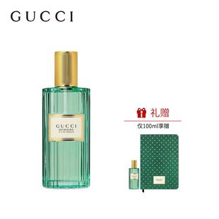 Gucci/古驰追忆香氛女士香水清新花香中性复古瓶身浓香水官方正品