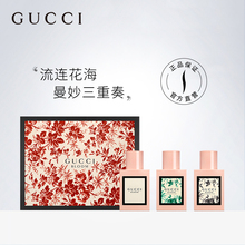 Gucci/ Gucci flower fragrance luxury gift box ladies fragrance official authentic