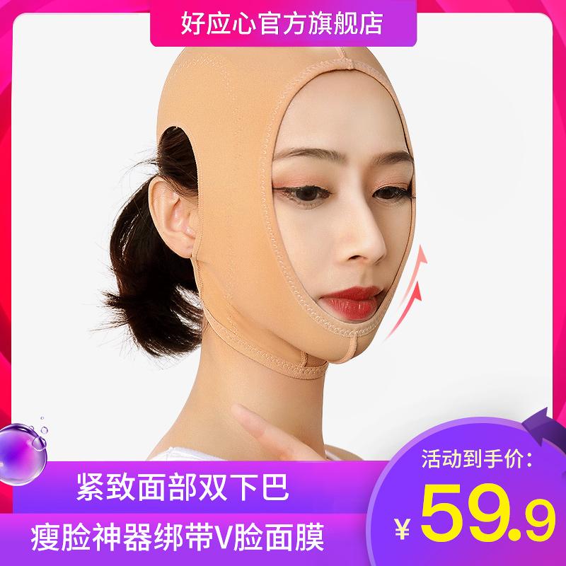 瘦脸神器绷带v脸面膜美肤睡眠美容仪提拉紧致面部双下巴全脸面罩