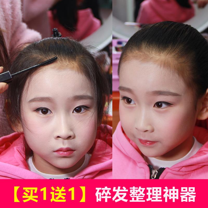 【小孩可用】碎发整理膏清爽不油腻防毛躁头发固定定型小碎发神器