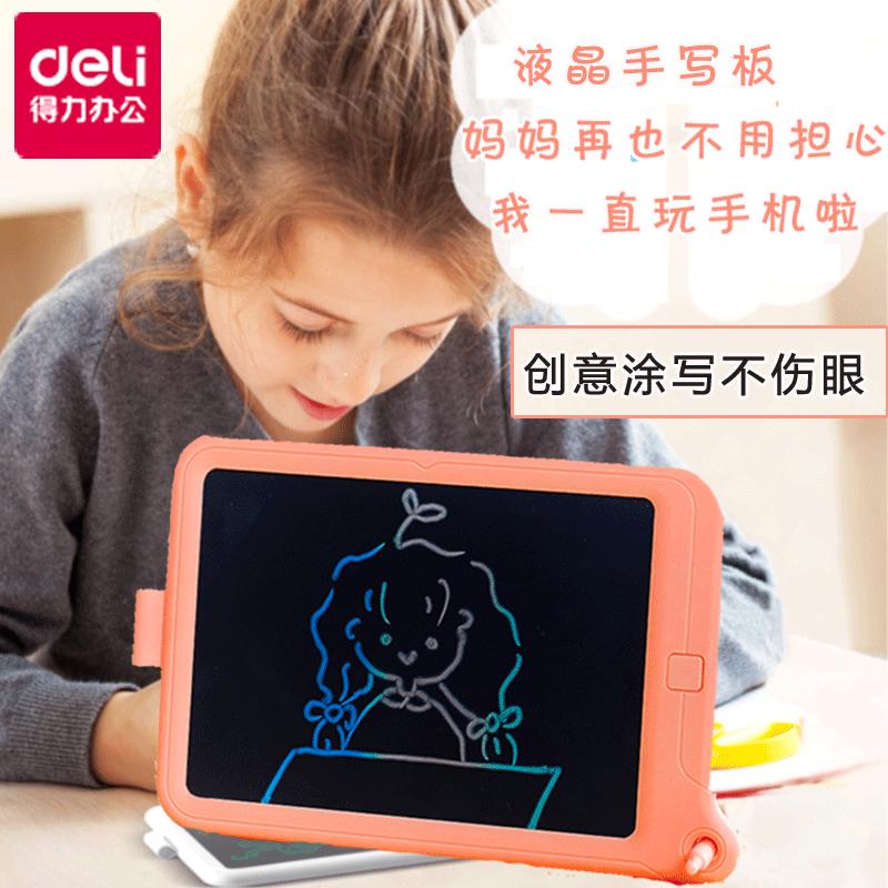 得力液晶手写板可擦写写字板儿童画板电子无尘涂鸦绘画板家用非磁性彩色验算板草稿本宝宝智能学生学习小黑板