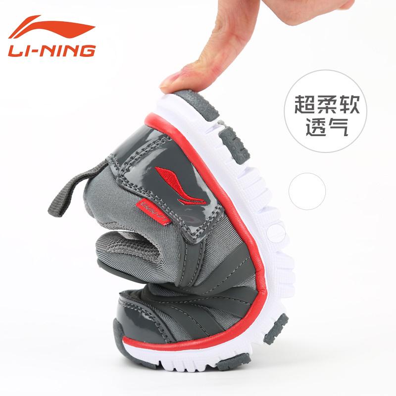 小李宁毛毛虫童鞋男童鞋子2019新款春秋款中小儿童鞋子女童运动鞋