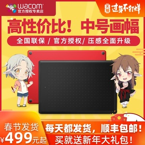 Wacom digital tablet CTL672 hand-painted board painting bamboo computer handwriting tablet input board electronic drawing board