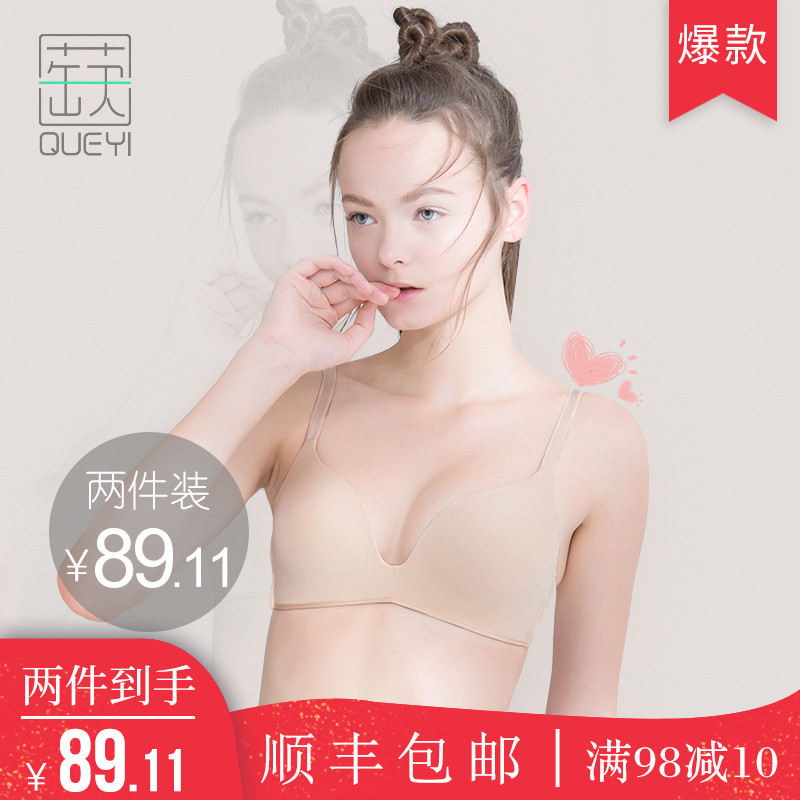 Underwear set female bra gathered without steel ring anti-sag receiving sub-breast upper support no trace thin section small bra large size thick