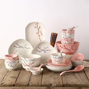 日式碗碟套装陶瓷46头餐具套装碗筷碗盘家用器盘子乔迁婚庆礼品盒