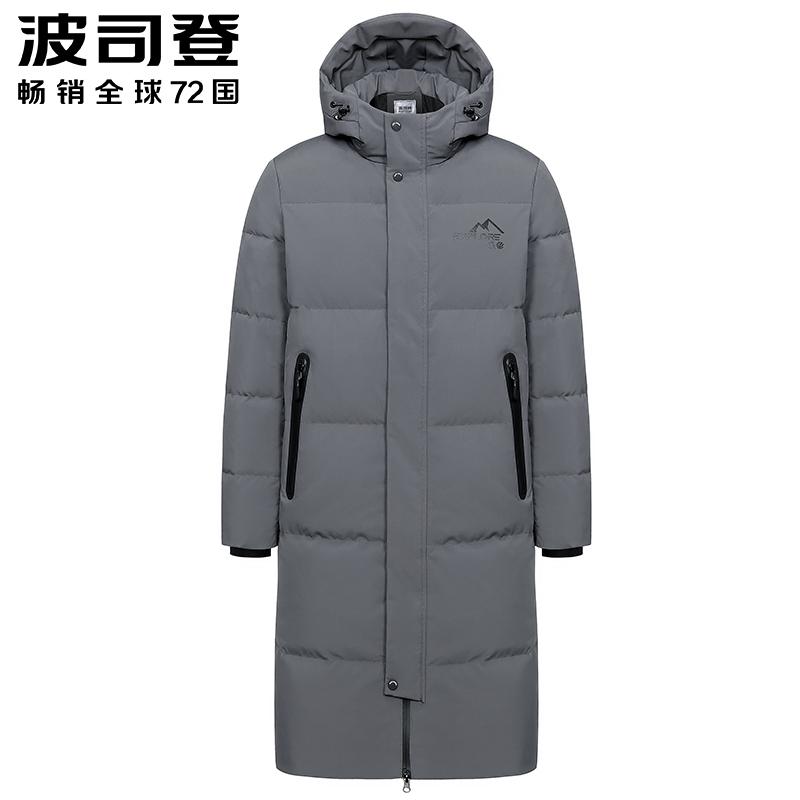 波司登羽绒服男正品加厚连帽青年过膝大长款冬季防寒保暖潮外套衣